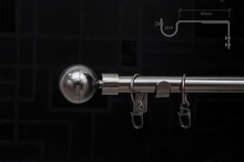 Teleskopska Garnišna - Lopta Srebrna